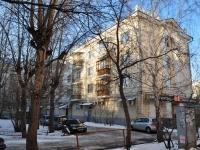 叶卡捷琳堡市, Generalskaya st, 房屋 8. 公寓楼