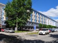 隔壁房屋: st. Generalskaya, 房屋 3. 写字楼