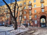 Екатеринбург, Тимирязева ул, дом 14