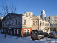 Yekaterinburg, governing bodies Постоянное представительство Республики Татарстан в Свердловской области, Sakko i Vantsetti st, house 24