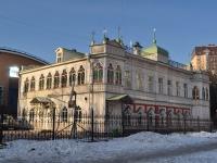 neighbour house: st. Sakko i Vantsetti, house 24. governing bodies Постоянное представительство Республики Татарстан в Свердловской области