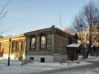 Екатеринбург, Сакко и Ванцетти ул, дом 25