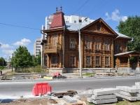 Yekaterinburg, museum Музей Купеческого Быта, Sakko i Vantsetti st, house 28