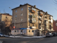 neighbour house: st. Sakko i Vantsetti, house 35. Apartment house