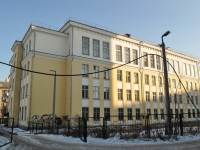 neighbour house: st. Sakko i Vantsetti, house 36. school №69