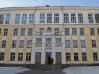 Yekaterinburg, school №69, Sakko i Vantsetti st, house 36
