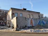 Yekaterinburg, Sakko i Vantsetti st, house 45. multi-purpose building