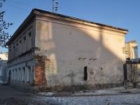 Екатеринбург, улица Сакко и Ванцетти, дом 45. многофункциональное здание