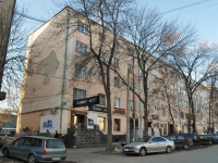 Yekaterinburg, Sakko i Vantsetti st, house 48. Apartment house with a store on the ground-floor