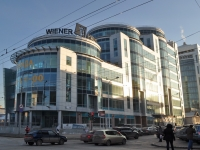"Yekaterinburg, office building ""ВЕНСКИЙ ДОМ"", Sakko i Vantsetti st, house 61"