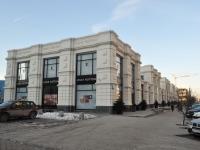 Yekaterinburg, Sakko i Vantsetti st, house 74. shopping center