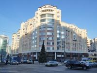 Yekaterinburg, Sakko i Vantsetti st, house 99. Apartment house