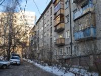 Екатеринбург, улица Сакко и Ванцетти, дом 100. многоквартирный дом