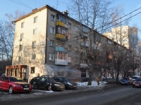 neighbour house: st. Sakko i Vantsetti, house 100. Apartment house