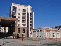 Yekaterinburg, Sakko i Vantsetti st, house 47. Apartment house