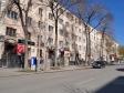 улица Сакко и Ванцетти, дом 48. жилой дом с магазином. Оценка: 3,3