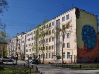 neighbour house: st. Sakko i Vantsetti, house 55. Apartment house