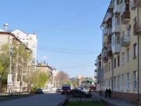 叶卡捷琳堡市, Sakko i Vantsetti st, 房屋 55. 公寓楼