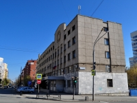 Yekaterinburg, Sakko i Vantsetti st, house 119. law-enforcement authorities