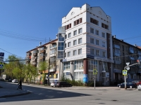 Екатеринбург, улица Сакко и Ванцетти, дом 54. многоквартирный дом