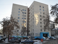 Yekaterinburg, Shejnkmana st, house 4. Apartment house
