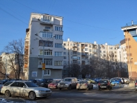 Yekaterinburg, Shejnkmana st, house 19. Apartment house