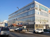 Yekaterinburg, Shejnkmana st, house 57. multi-purpose building