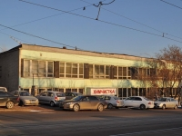 Yekaterinburg, Shejnkmana st, house 60. office building