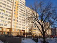 Yekaterinburg, Shejnkmana st, house 75. Apartment house