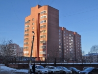 Yekaterinburg, Shejnkmana st, house 100. Apartment house