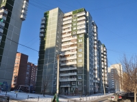 Yekaterinburg, Shejnkmana st, house 102. Apartment house