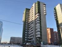 叶卡捷琳堡市, Shejnkmana st, 房屋 104. 公寓楼