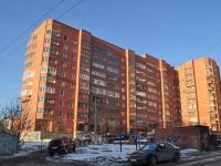叶卡捷琳堡市, Shejnkmana st, 房屋 110. 公寓楼