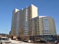 Yekaterinburg, Shejnkmana st, house 111. Apartment house