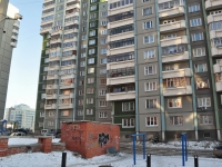 Yekaterinburg, Shejnkmana st, house 112. Apartment house