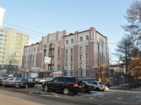 Екатеринбург, медицинский центр УГМК-Здоровье, улица Шейнкмана, дом 113