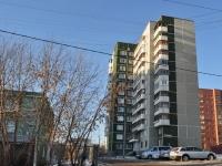 Екатеринбург, улица Шейнкмана, дом 114. многоквартирный дом
