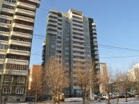Yekaterinburg, Shejnkmana st, house 118. Apartment house