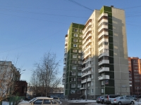 Yekaterinburg, Shejnkmana st, house 124. Apartment house