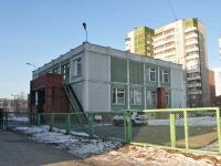 "Yekaterinburg, nursery school №114, ""Карусель детства"", Shejnkmana st, house 126"