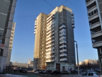 Yekaterinburg, Shejnkmana st, house 130. Apartment house