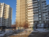 Yekaterinburg, Shejnkmana st, house 132. Apartment house