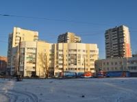 叶卡捷琳堡市, Shejnkmana st, 房屋 134А. 公寓楼