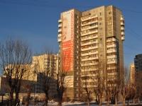 Екатеринбург, улица Шейнкмана, дом 134. многоквартирный дом