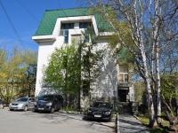 叶卡捷琳堡市,  , house 32А. 写字楼