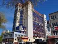 叶卡捷琳堡市,  , house 5. 写字楼