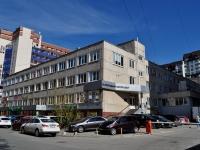 叶卡捷琳堡市,  , house 7. 写字楼