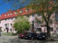 叶卡捷琳堡市,  , house 20. 写字楼