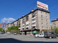 叶卡捷琳堡市,  , house 34. 公寓楼
