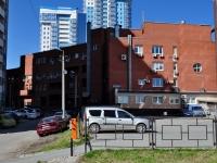 Екатеринбург, улица Шейнкмана, дом 110А. многофункциональное здание